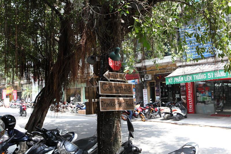 IMG_8039ベトナム旅行・ハノイにて