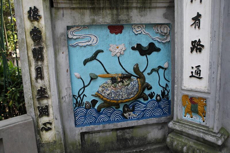 IMG_8538ベトナム旅行・ハノイにて