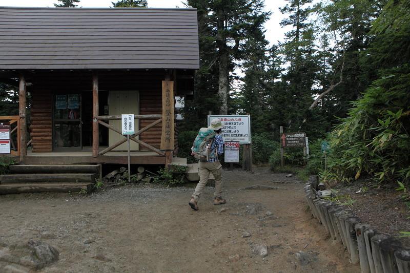 IMG_8833北アルプス西穂高岳登山