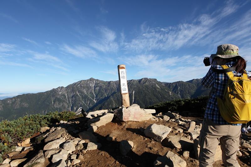 IMG_8906北アルプス西穂高岳登山