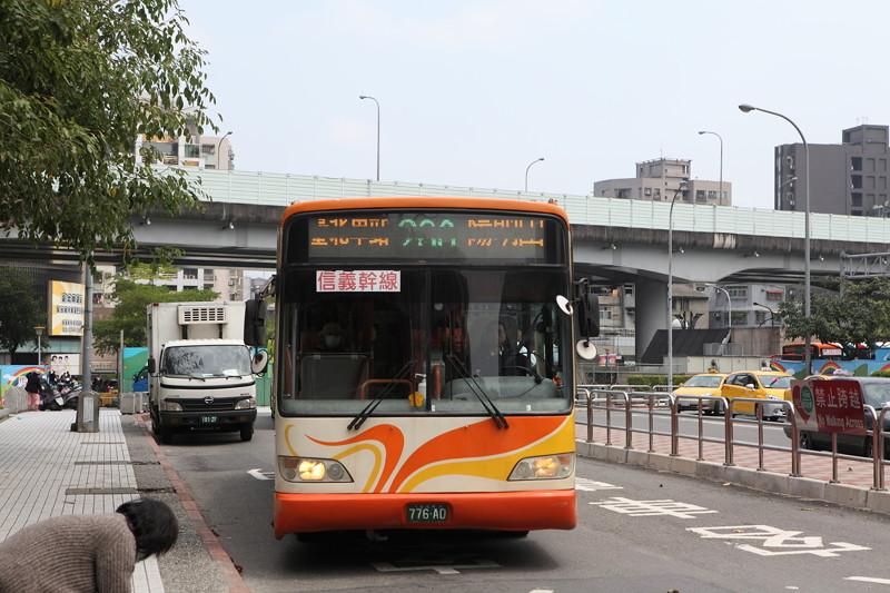 IMG_0287台湾陽明山_海芋祭と七星山登山