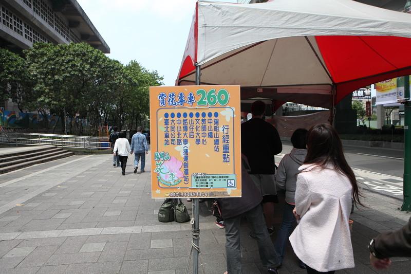 IMG_0288台湾陽明山_海芋祭と七星山登山