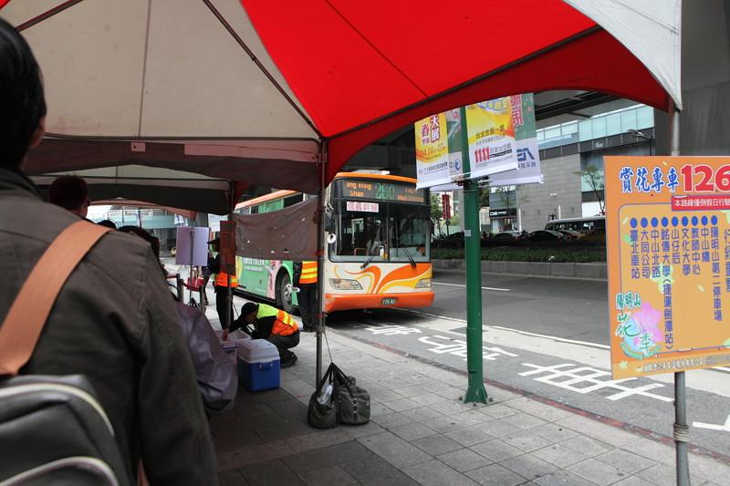 IMG_0289台湾陽明山_海芋祭と七星山登山