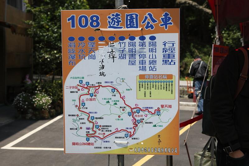 IMG_0290台湾陽明山_海芋祭と七星山登山