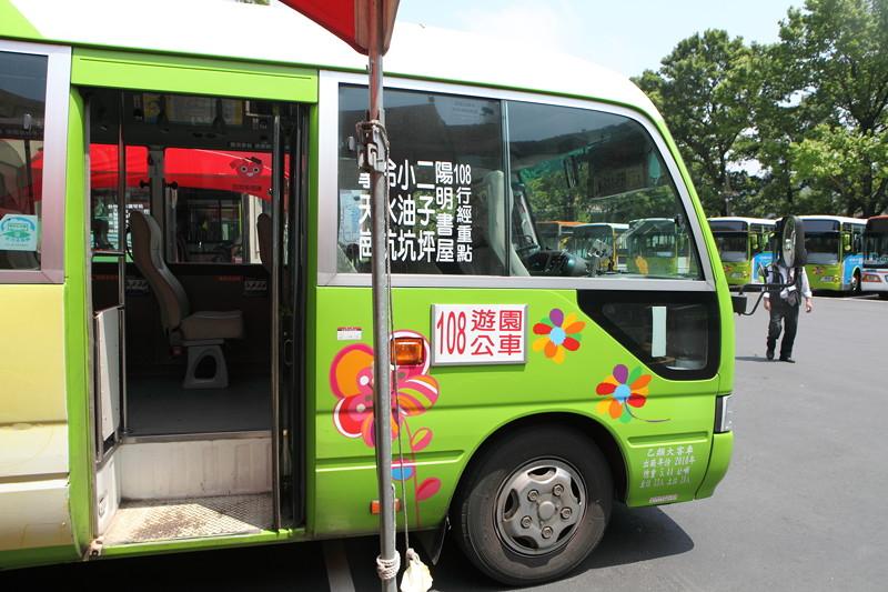IMG_0291台湾陽明山_海芋祭と七星山登山
