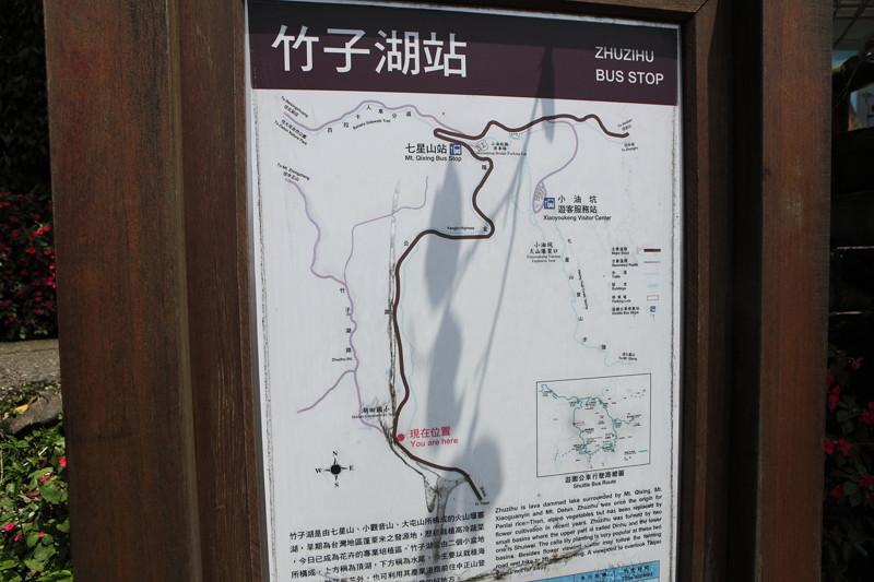 IMG_0292台湾陽明山_海芋祭と七星山登山
