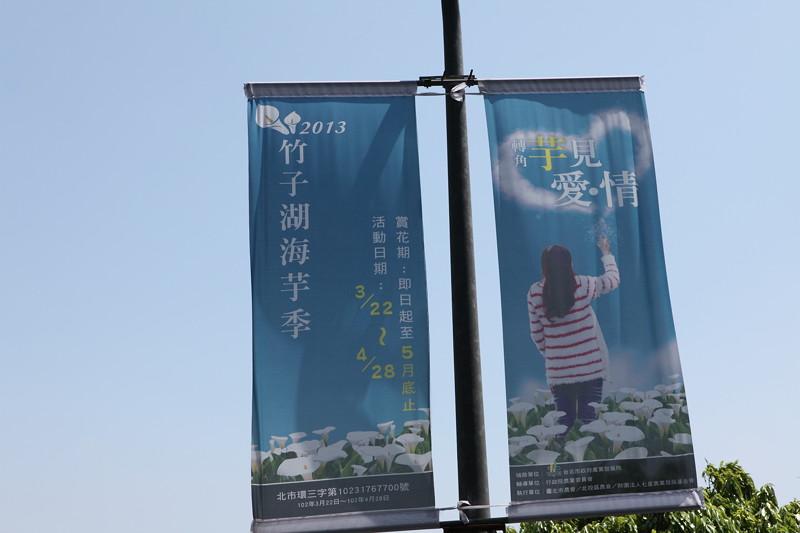 IMG_0301台湾陽明山_海芋祭と七星山登山