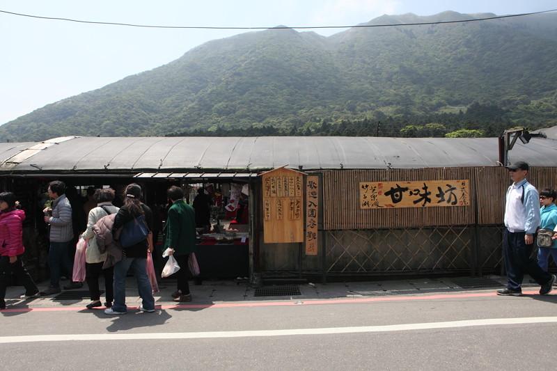 IMG_0309台湾陽明山_海芋祭と七星山登山