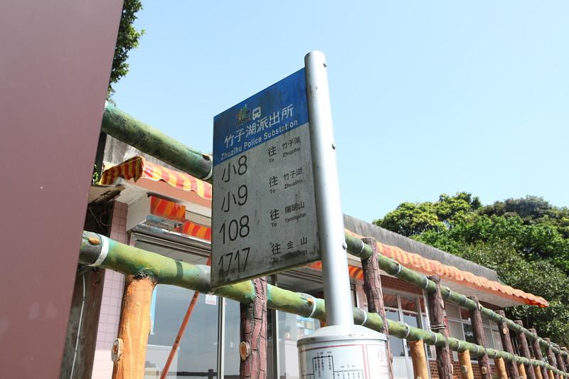 IMG_0386台湾陽明山_海芋祭と七星山登山
