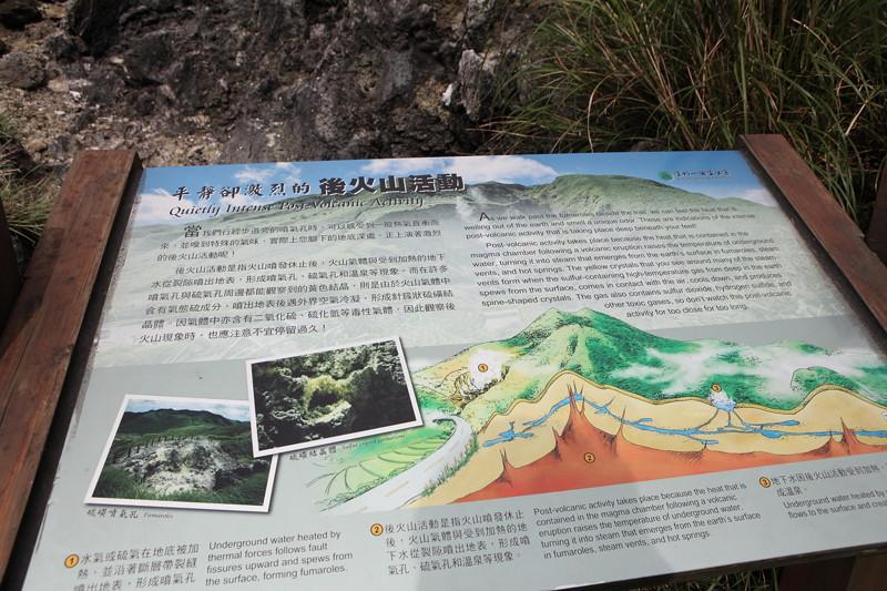 IMG_0423台湾陽明山_海芋祭と七星山登山