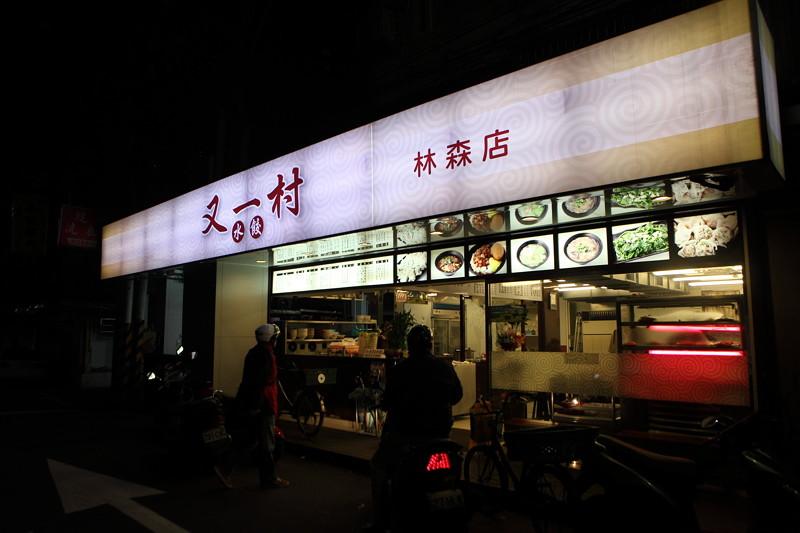 IMG_05112013年4月台湾
