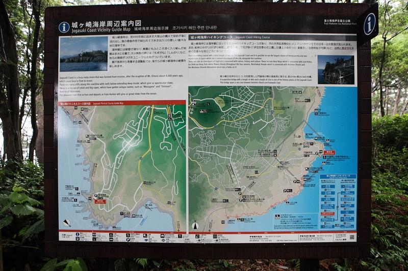 IMG_1546伊豆北川温泉旅行