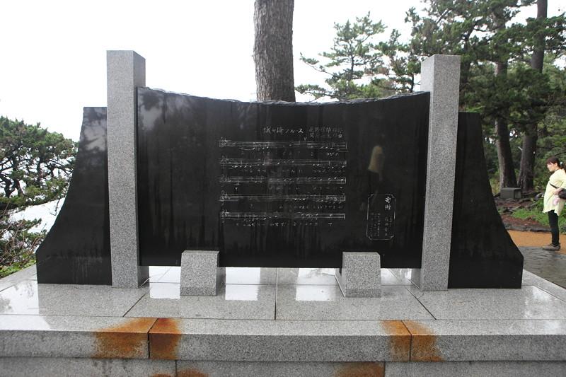 IMG_1607伊豆北川温泉旅行