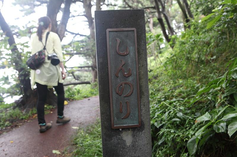 IMG_1656伊豆北川温泉旅行