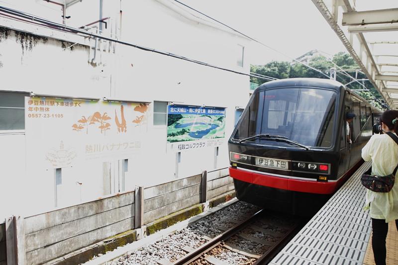 IMG_1709伊豆北川温泉旅行