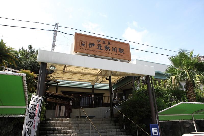 IMG_1710伊豆北川温泉旅行