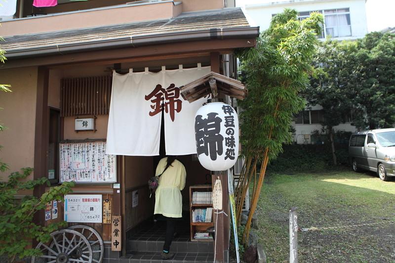 IMG_1716伊豆北川温泉旅行