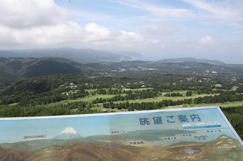 IMG_1976伊豆北川温泉旅行