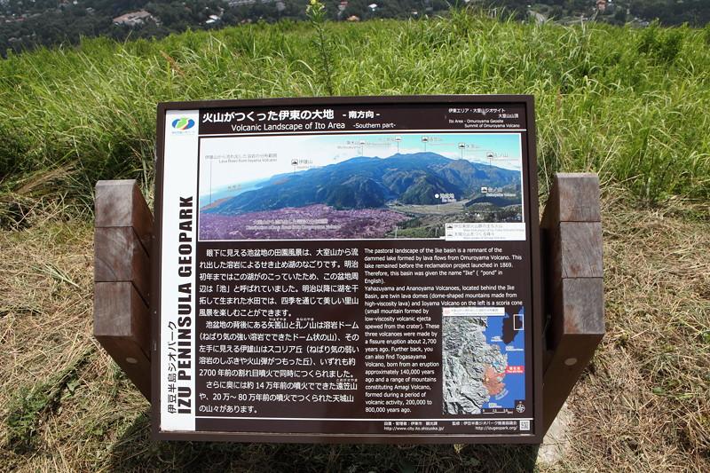 IMG_1991伊豆北川温泉旅行