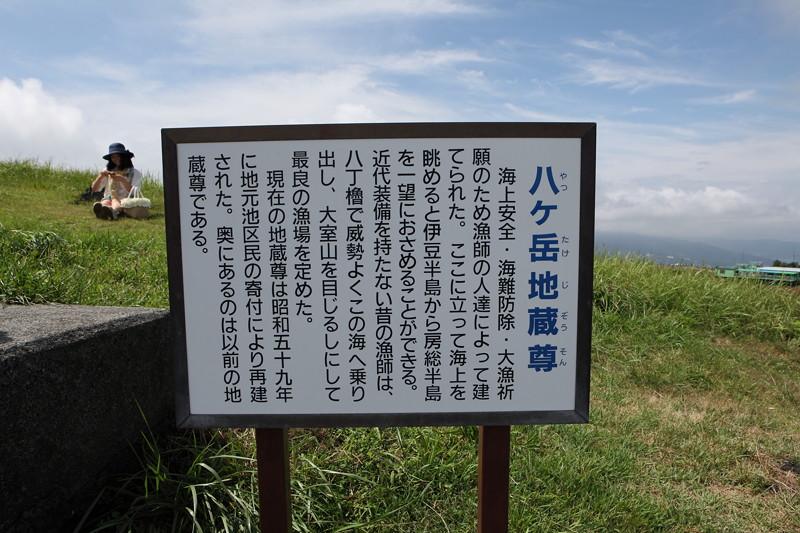IMG_2007伊豆北川温泉旅行