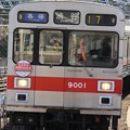 Photos: 東急9000系9001FさよならHM渋谷側面縦