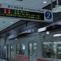 Photos: 9012F発車