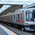 Photos: 東急5050系5174Fペイントトレイン