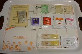 130329-10 ミツバチの恵みセット