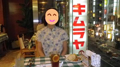 130808-10 キムラヤで夕食1
