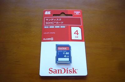 130914-1 SanDiskのSDHCカード