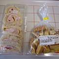 Photos: 140113-1 ドンレミーのアウトレットケーキ