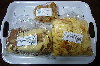 140128-1 ドンレミーのアウトレットケーキ