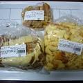 Photos: 140128-1 ドンレミーのアウトレットケーキ