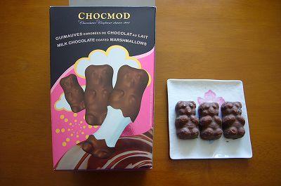 140219-1 チョコモド マシュマロチョコベアー