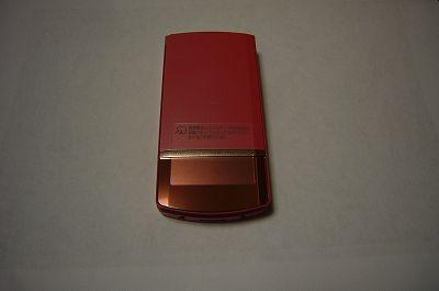 140404-3 ドコモの携帯