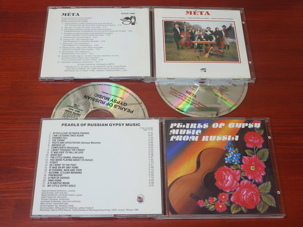 お気に入りの音楽CD(その1)