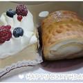 写真: 20120904 HAPPY BIRTHDAY1