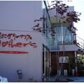 写真: 20121027 ランチ1