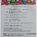 20121223 クリスマスランチmenu (セレナカフェ)