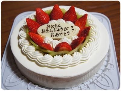 20130406 ケーキ