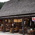 五箇山 相倉 合掌造りの茶店