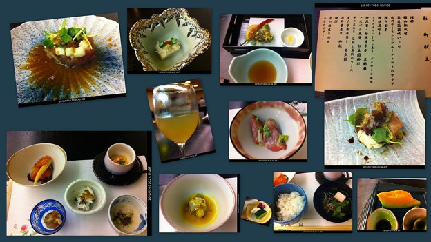 信州 車山高原 スカイパークホテル 夕食