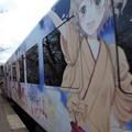 電車 (7)