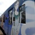 電車 (8)
