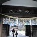 Photos: 尾山神社 神門から