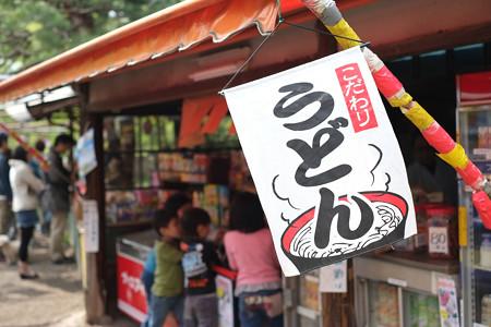 石神井公園茶店
