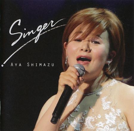 島津亜矢 Singer