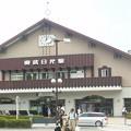 Photos: 日光駅到着☆これから東照宮...
