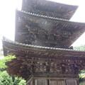 Photos: 国宝、三重塔。