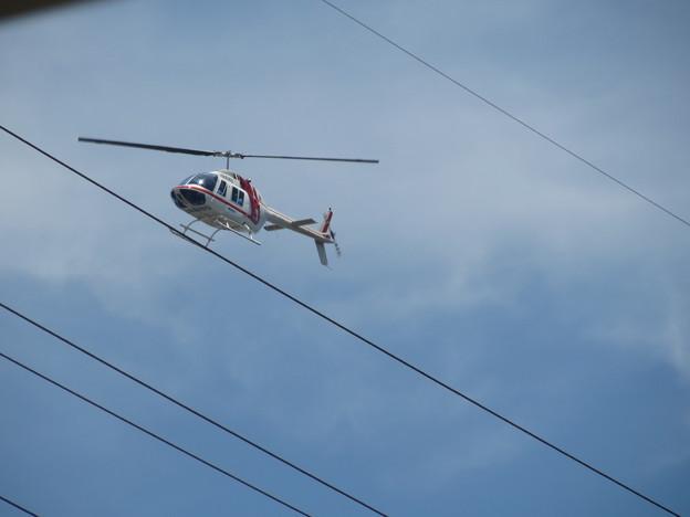 Photos: ヘリ接近。